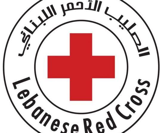 الكورة الصليب الأحمر اللبناني