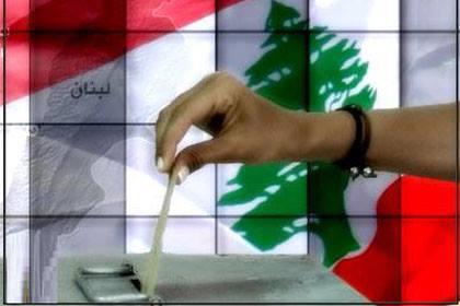 انتخاب رؤساء بلديات عفصديق ودده وقلحات