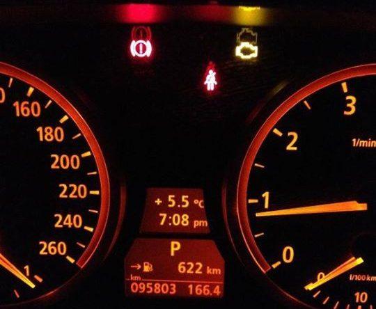 الحرارة اﻵن 5.5 درجات في برسا الكورة