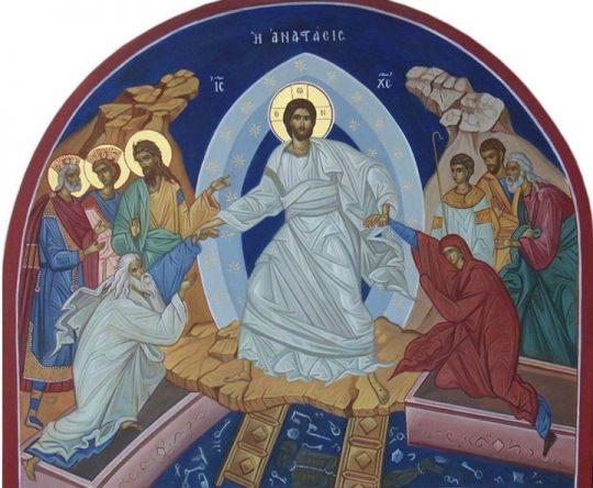 المسيح قام… حقّاً قام…