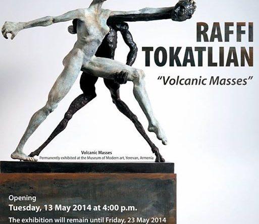 معرض الفنان رافي توكتليان في جامعة البلمند