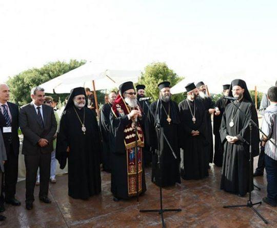 البيان الختامي لمؤتمر الوحدة الانطاكية وافتتاح مبان في البلمند