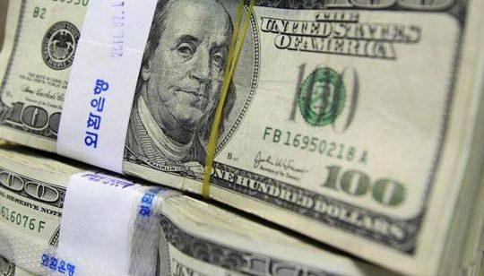توقيف مروج أوراق نقدية اميركية مزورة في شكا