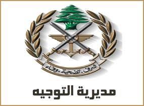 توقيف 11 شخصا في طريق الجديدة و الكورة و تمارين تدريبية للجيش في الكورة