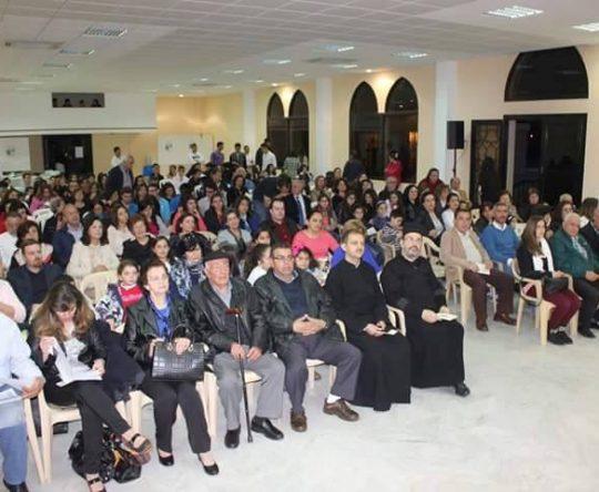 عيد حركة الشبيبة الأرثوذكسيّة في أميون