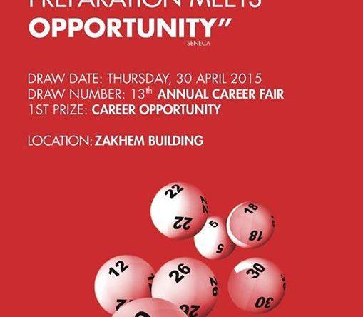 جامعة البلمند تنظم معرض الوظائف السنوي يوم ٣٠ نيسان ٢٠١٥
