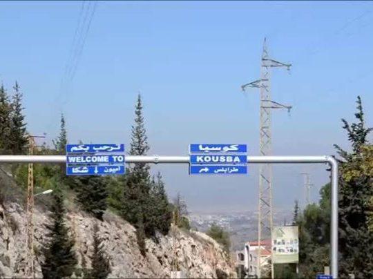 الطريق باتجاه دير حماطورة, الكورة