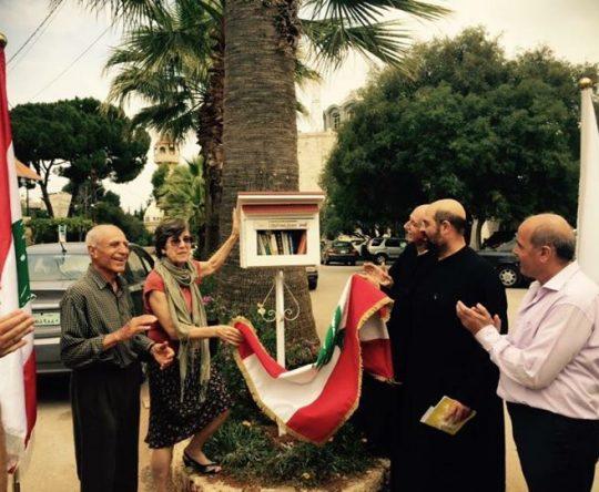 افتتاح free little library في بشمزين بحضور البلدية وبركة الاب بركات.