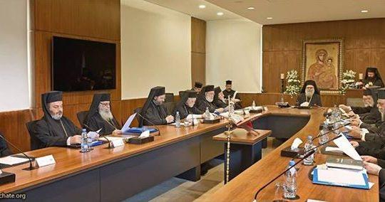بيان صادر عن المجمع الأنطاكي المقدس في البلمند