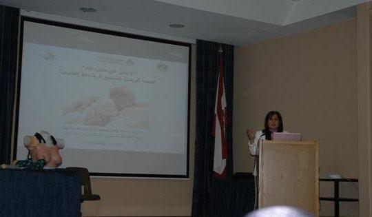 محاضرة في البلمند عن الرضاعة الطبيعية ركزت على أهميتها وفوائدها