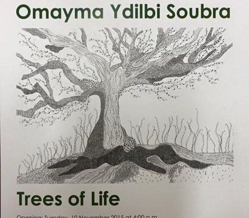 """""""أشجار الحياة"""" للفنانة أميمة سوبرا في البلمند الكورة"""