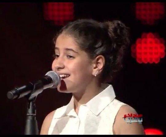 جوان جبور ابنة بطرام الكورة تهز مسرح The Voice Kids هذا المساء