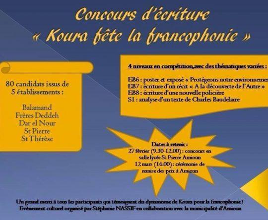 مسابقة في الكتابة باللغة الفرنسية بين خمس مدارس في الكورة بمناسبة شهر الفرانكوفونية