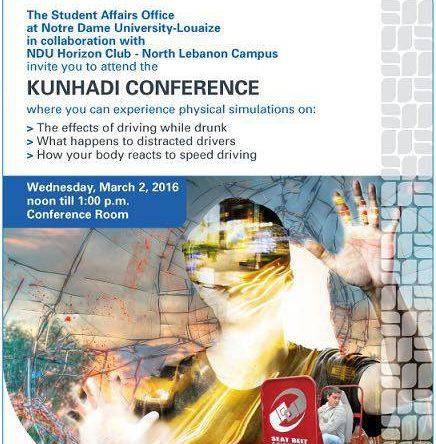 محاضرة لجمعية كن هادي في جامعة سيدة اللويزة NDU فرع برسا الكورة