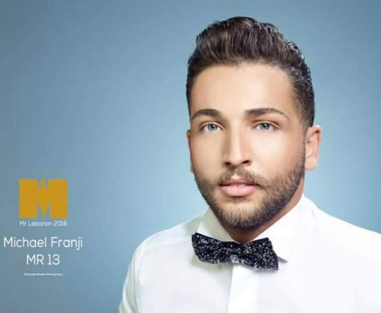 كفرعقا كفرحزير  – مشاركة كورانية في مسابقة ملك جمال لبنان