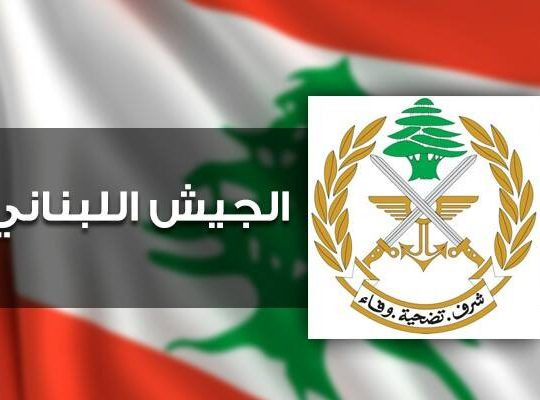 الجيش: تمارين تدريبية في الكورة
