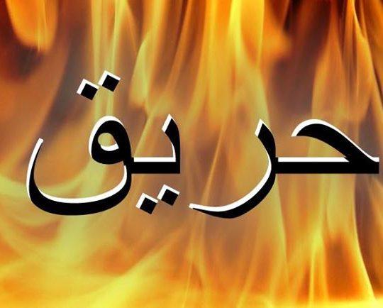 اندلاع حريق في كفرحزير الكورة