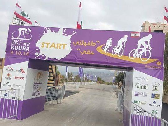 أميون -انطلاق عملية تسليم الدراجات للمشاركة في Bike Koura 2