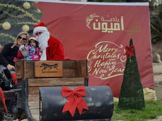 لفتة مميزة من بلدية أميون للمارة في البلدة: معايدة وصورة تذكارية مع بابا نويل